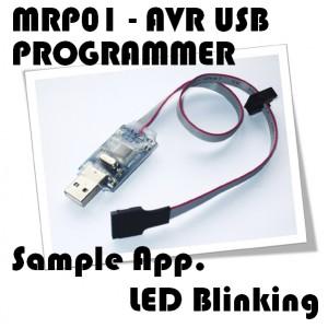 [Sample Application] LED blinking on MRP01